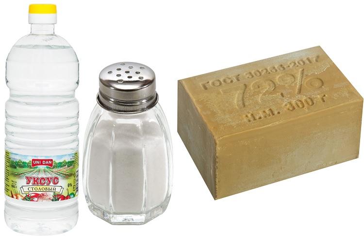 Уксус с солью и мылом